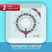 Терморегулятор ТР-01