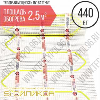 Мат нагревательный МНКД-150-2,5