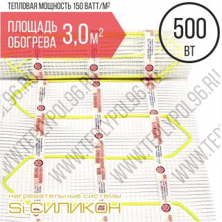 Мат нагревательный МНКД-150-3,0