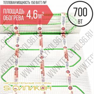 Мат нагревательный МНКД-150-4,6