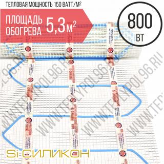 Мат нагревательный МНКД-150-5,3