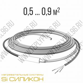 Нагревательный кабель СНКД20-100-5
