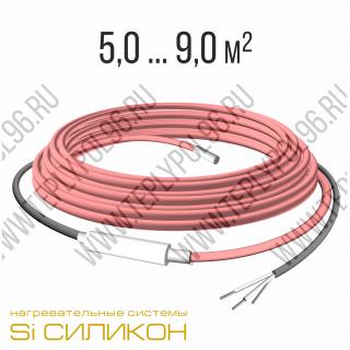 Нагревательный кабель СНКД20-1000-50