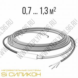 Нагревательный кабель СНКД20-130-7