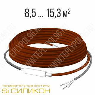 Нагревательный кабель СНКД20-1700-85