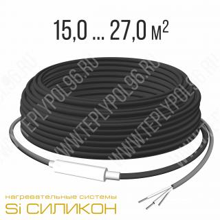Нагревательный кабель СНКД20-3000-150