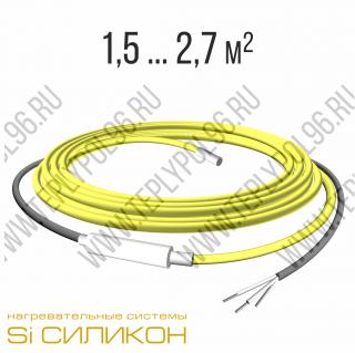 Нагревательный кабель СНКД20-320-15