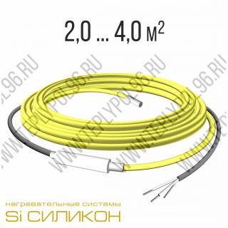 Нагревательный кабель СНКД20-400-20