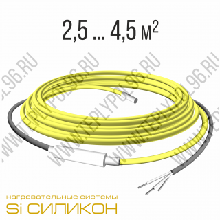 Нагревательный кабель СНКД20-500-25