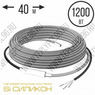 Нагревательный кабель СНКД30-1200-40