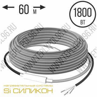 Нагревательный кабель СНКД30-1800-60