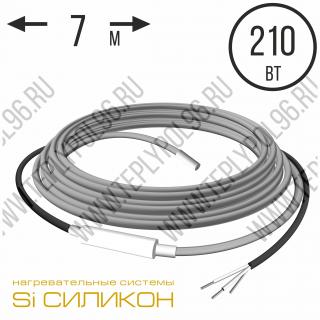 Нагревательный кабель СНКД30-210-7