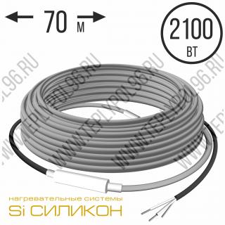 Нагревательный кабель СНКД30-2100-70
