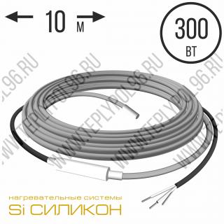 Нагревательный кабель СНКД30-300-10