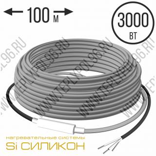 Нагревательный кабель СНКД30-3000-100