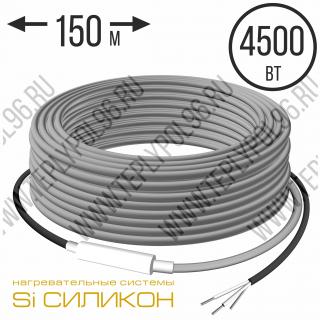 Нагревательный кабель СНКД30-4500-150