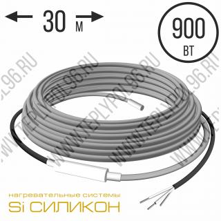 Нагревательный кабель СНКД30-900-30