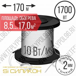 Универсальный теплый пол СПНРТ 1700 Вт