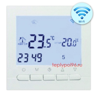 Терморегулятор HY02B06H WiFi
